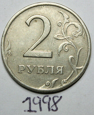 1998 Russian Two 2 Roubles Ruble Coin, Russia, copper-nickel-zinc, eagle