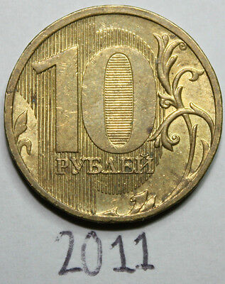 2011 Russian Ten 10 Roubles Ruble Coin, Russia, brass-plated steel, eagle