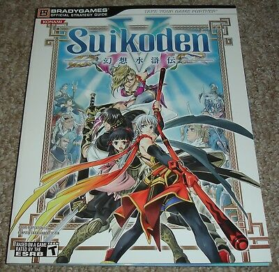 Suikoden V Strategy Guide Used Very Good Condition
