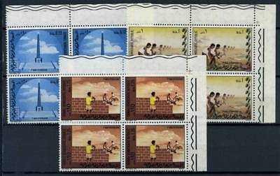 Somalia 1971 Mi. 182-184 Nuovo ** 100% Quartina Revolution