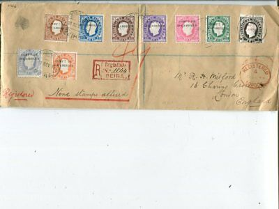 Mozambique Company 9 values on long reg air mail cover to Londoin 1898