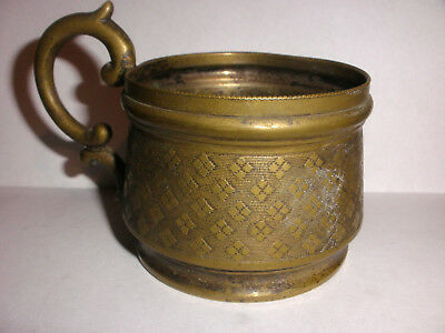 Rare Antique brass tea glass cup holder NORBLIN Co GALW WARSZAWA Judaica Russian