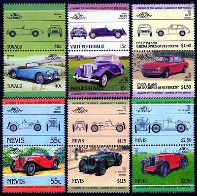 MG / M.G. Collection of 12 Car Stamps (Auto 100 / Leaders of the World)