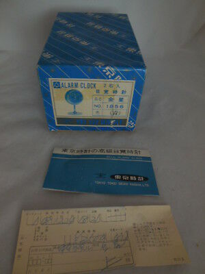 Tokyo Tokei Alarm Clock Made In Japan Wind Up Box Only