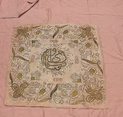 Antique Original Handmade Ottoman Islamic Anatolian Sim Silk Decorated Textile