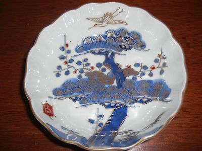 Lovely Vintage Hand Painted Chinese Porcelain Bowl Ex Cond.