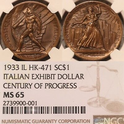 RARE NGC MS65 1933 HK-471 Century of Progress Exposition Italian Dollar GEM PQ+