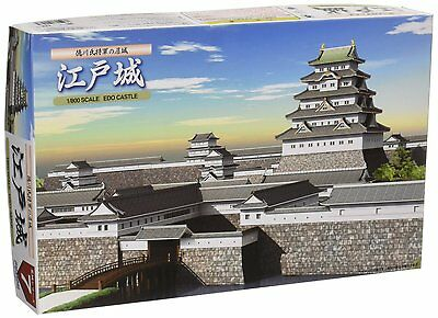 Fujimi Shiro-07 Edo Castle 1/800 (500485) from Japan