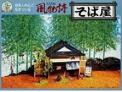 Microace 60th tradition Series No.02 soba 1/60 scale from Japan w/Track No.