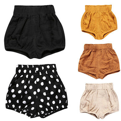 HH- Toddler Infant Baby Girl Boy Shorts PP Pants Nappy Diaper Covers Bloomers No