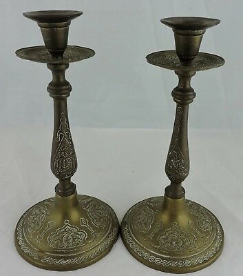 Vintage Middle Eastern Arabic/islamic/ Script Candlestick Pair Brass Or Bronze A