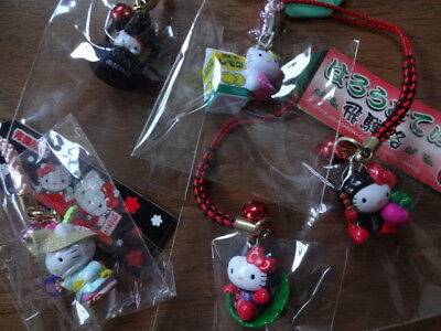 Hello Kitty 5 Gotochi Phone Strap/Charm Set by Sanrio Japan Japanese Limited