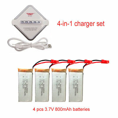 JST 4in1 Plug Charger + 4pcs 800mAh Battery Spare for JJRC V686 H12C F181 Drone