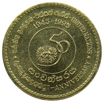 (M1) - Sri Lanka - 5 Rupees 1995 - United Nations UN - UNC - KM# 156