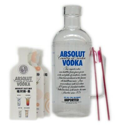 Absolut Vodka China Easy Mix Shaker - leer