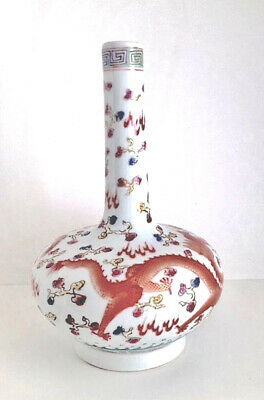 Beautiful Antique Chinese Dragon Vase (late 19C - early 20C)