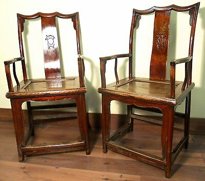 Antique Chinese Ming Highback Arm Chairs (5772) (Pair), Circa 1800-1849