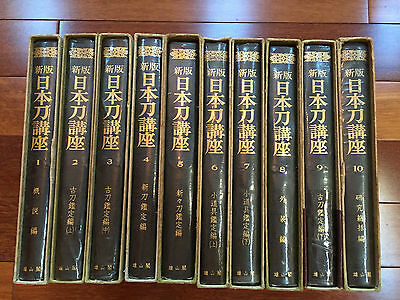 JAPANESE SWORDS COURSE by HONMA Kaouruyama / SATO Haushan RARE and COMPLETE SET