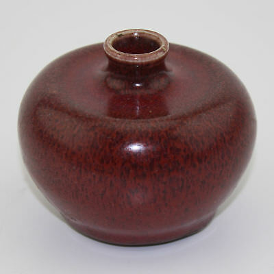 China antique old hand-carved porcelain red glaze writing-brush washer