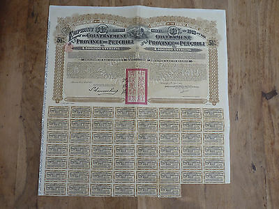 China, Gold Loan of the Government of the Province of Petchili 1913.