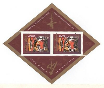 CANADA SOUVENIR SHEET SS 1708a LUNAR NEW YEAR - 2 YEAR OF THE TIGER