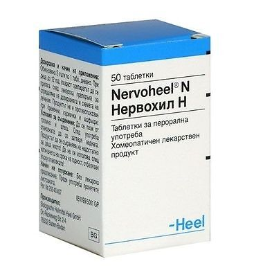 NERVOHEEL N 50tabs - Relieve stress, Anxiety, Nervousness, Sleeping Disorders