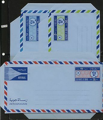 Oman   3  nice  large air letter sheets  unused        KL0722