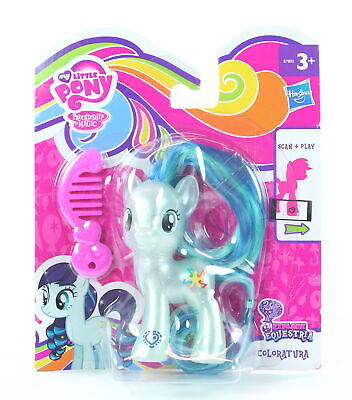 MY LITTLE PONY explore equestria COLORATURA pearlised action figure toy MLP NEW!