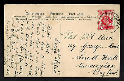 1908 Shanghai BPO Hong Kong Picture Postcard Cover to England Chinese Temple