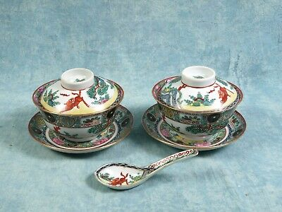 VINTAGE Chinese Porcelain Famille Rose Bowl Dragon Foo dog covered Rice Bowls