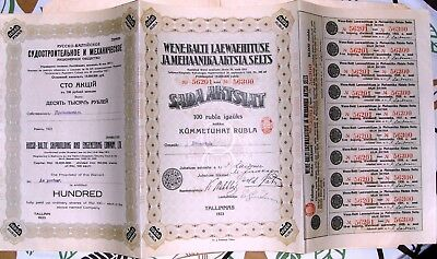 Russian-Baltic Shipyard Society 100 bonds certificate 10,000 Rubles Tallinn 1923