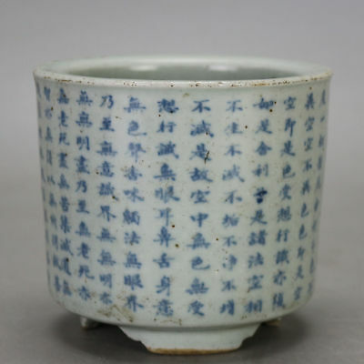 China old hand-carved porcelain Blue & white  three foot flowerpot