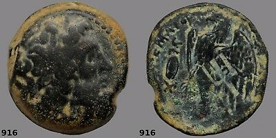 Ptolemaic Kingdom of Egypt. LARGE AND HEAVY, Counter Marked with Trident AE27?