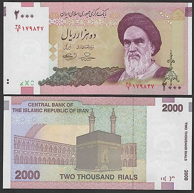 Lot (#2)Middle East  P144***2000 Rials***nd 2005***unc Gem***look Super Scan