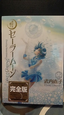NEW Pretty Guardian Sailor Moon Perfect Edition vol. 2 (In Japanese) manga