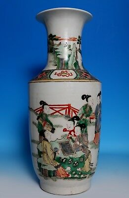 Wonderful Exquisite Chinese Figures Porcelain Bottle Vase Marked Kang Xi FA634