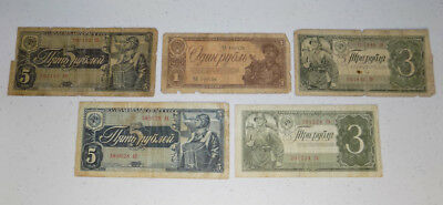 5X lot 1938 Russian Ruble bill 5 3 1 CCCP banknote currency WWII aviator soldier