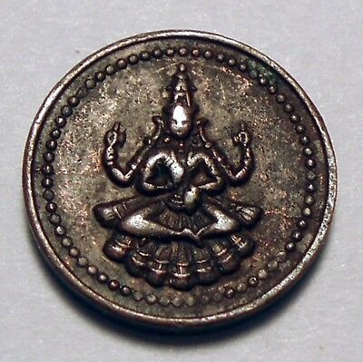 INDIA-INDEPENDENT KINGDOMS, PUDUKKOTTAI 1 CASH 1886 Goddess Lekshmi, Rare