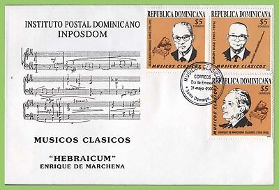 Dominican Republic 2000 Classical Musicians set First Day Cover