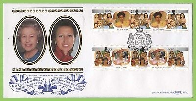 Isle of Man 1996 Women in Achievement set on Benham First Day Cover