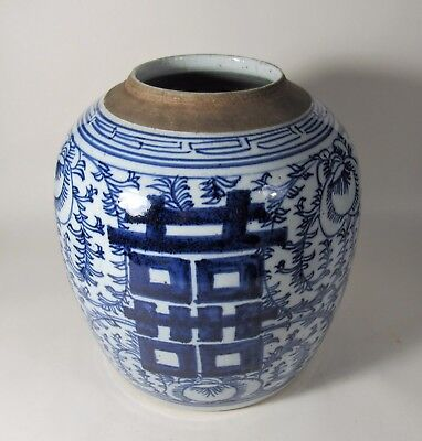 Antique Chinese Blue White Porcelain Double Happiness Ginger~Sweetmeat Jar