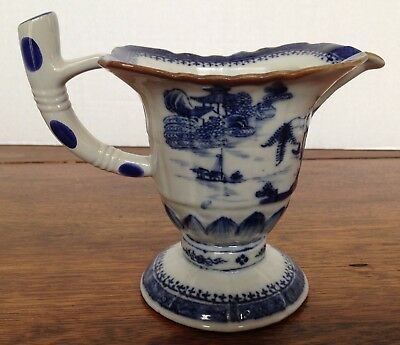 Antique Chinese Blue & White Nanking Pattern Hand Painted Creamer