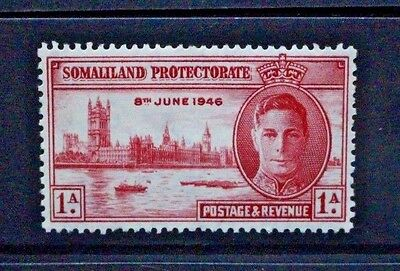 SOMALILAND 1946 KGVI Victory Perf 13.5. Set of 1. Mint HINGED. SG117a.