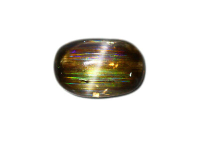 5.32 Cts_Don't Miss It_100 % Natural Rare Rainbow Rutile Scapolite Cat's Eye
