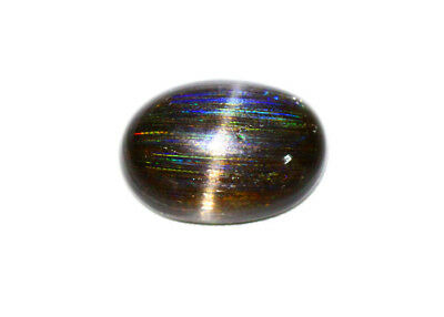 8.28 Cts_Don't Miss It_100 % Natural Rare Rainbow Rutile Scapolite Cat's Eye
