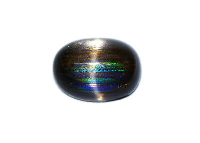9.99 Cts_Don't Miss It_100 % Natural Rare Rainbow Rutile Scapolite Cat's Eye