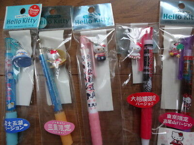Hello Kitty 5 Gotochi Pencil Set by Sanrio Japan Japanese Limited Set 20