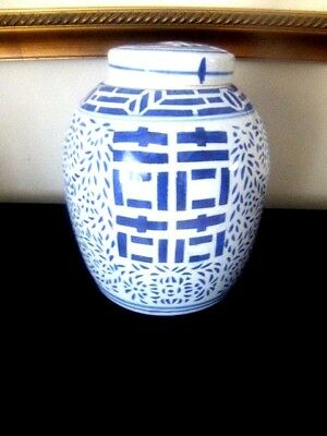 Antique Chinese Porcelain Lidded Ginger Jar Blue and White Double Happiness