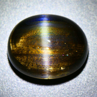9.82 Cts_World Class Rare Stone_100 % Natural Rainbow Rutile Scapolite Cat's Eye