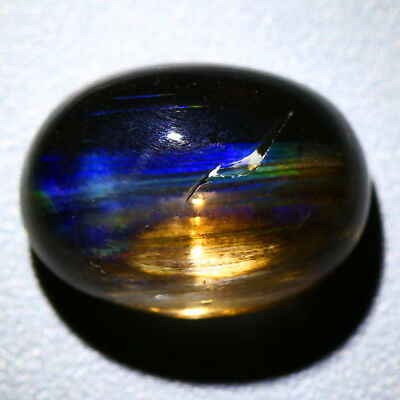 7.59 Cts_World Class Rare Stone_100 % Natural Rainbow Rutile Scapolite Cat's Eye